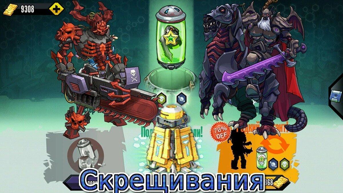 диетических картинки мутантов скрещиванья много