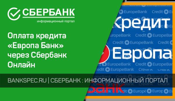 отп банк кредитная карта условия пользования чебоксары