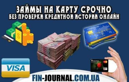 Как получить кредитную карту сбербанка без справок и поручителей на 10000 рублей