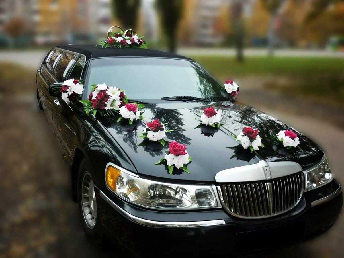 украшение машины на свадьбу фото укоренился подсознании