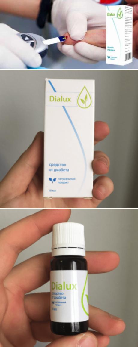 Dialux от диабета в Братске