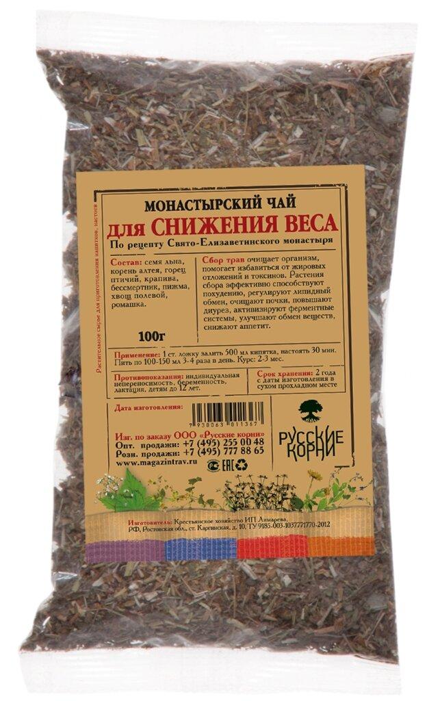 Монастырский чай для похудения в Грозном