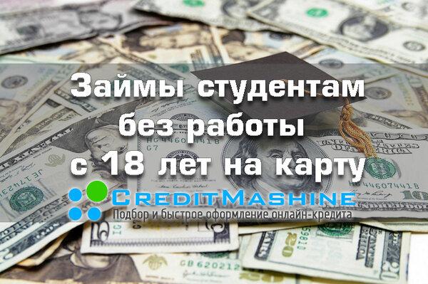 где найти деньги срочно без кредита и займа в казахстане