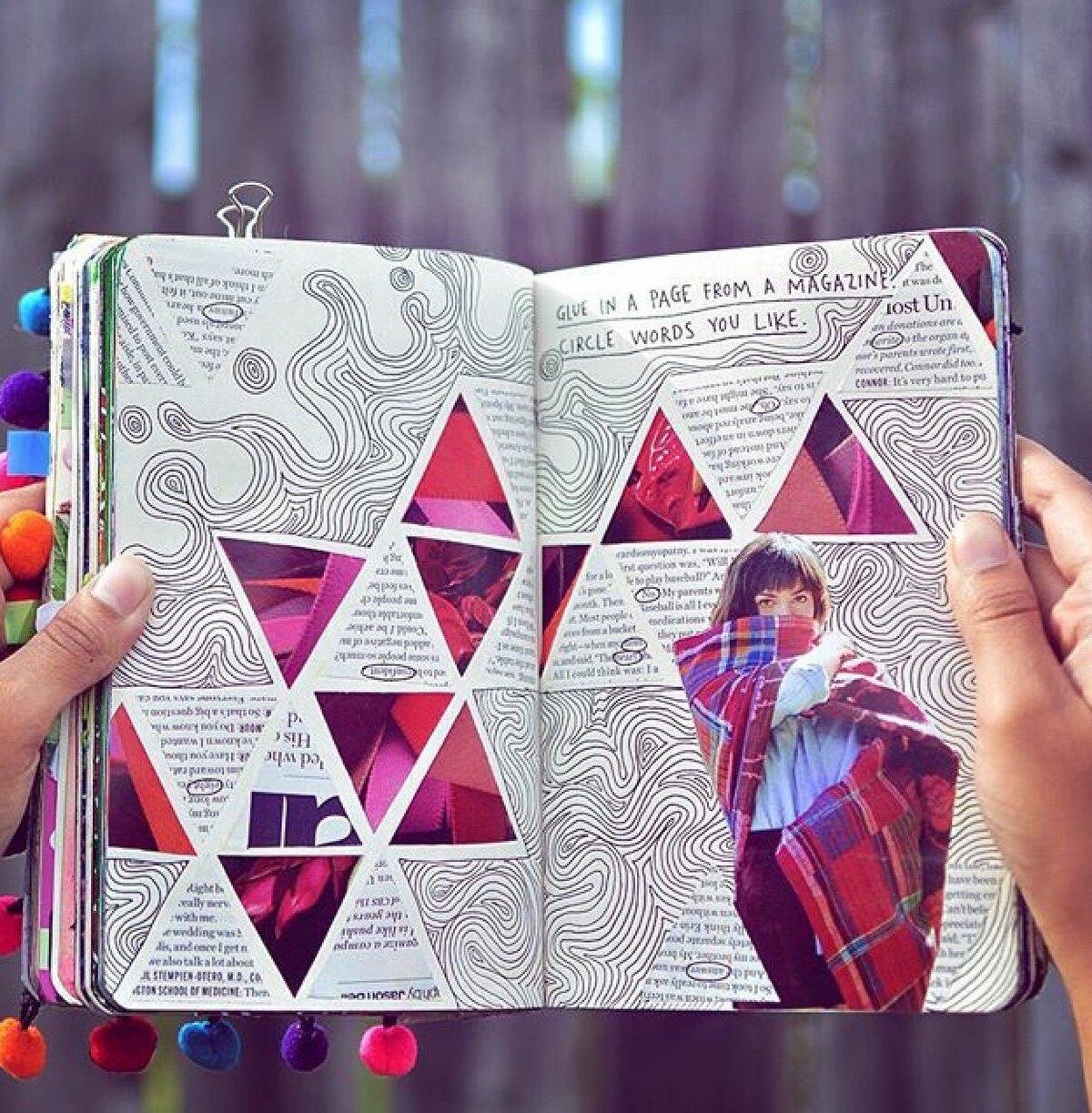 Картинки мой личный дневник идеи фото