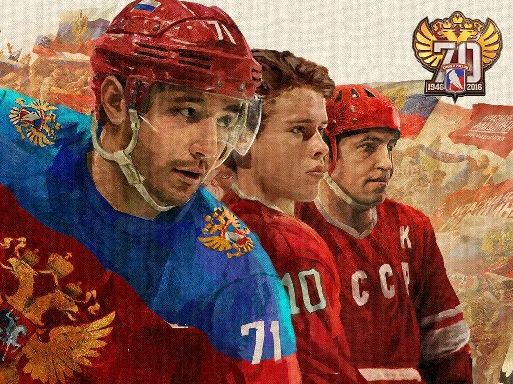 Картинки на рабочий стол сборная россии по хоккею