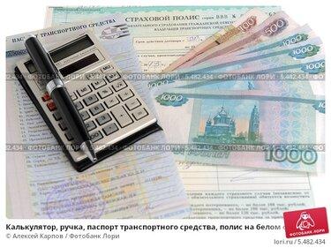 кредит 2000000 калькулятор кредит в великом новгороде