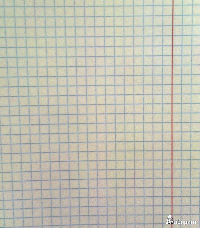 Картинки листок тетради