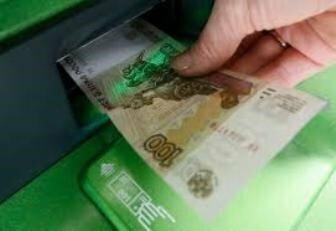 Деньги в долг наличными