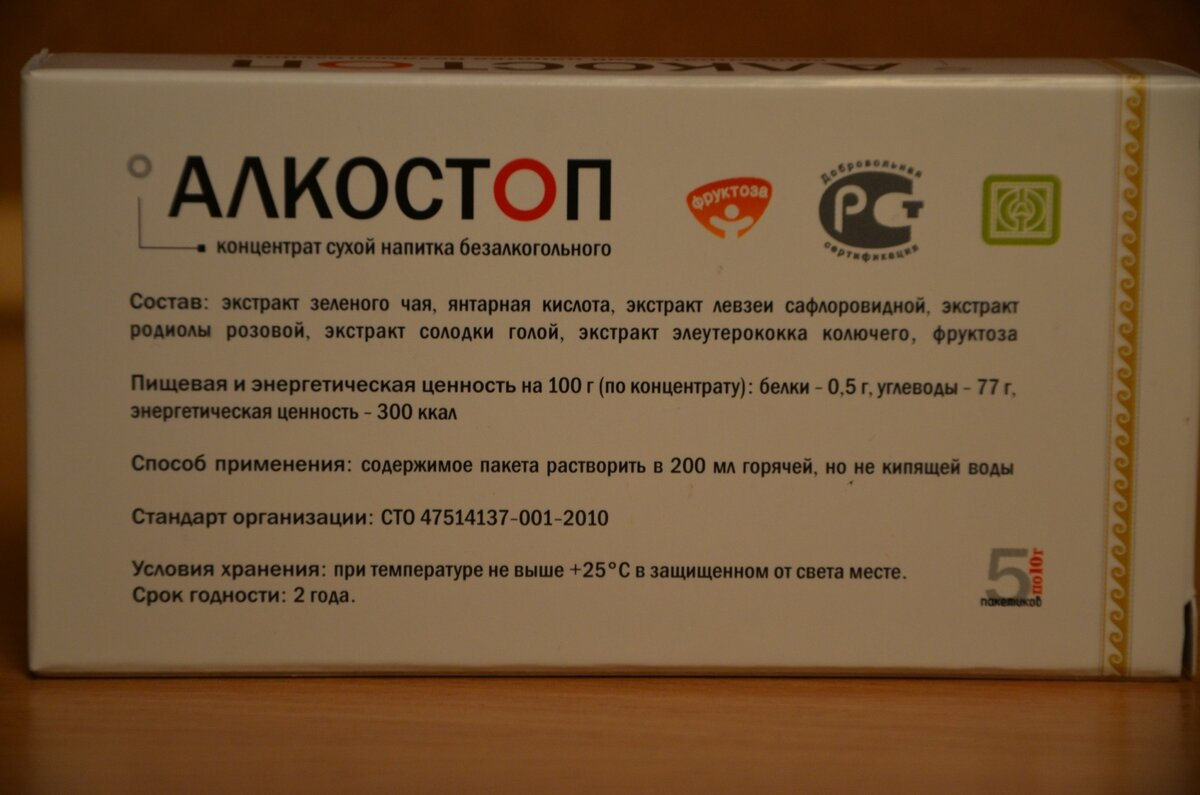 AlkoSTOP от алкоголизма в Ульяновске