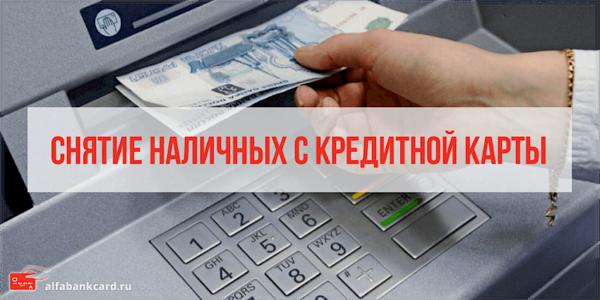 банк без отказа с плохой кредитной историей екатеринбург м видео подать заявку на кредит
