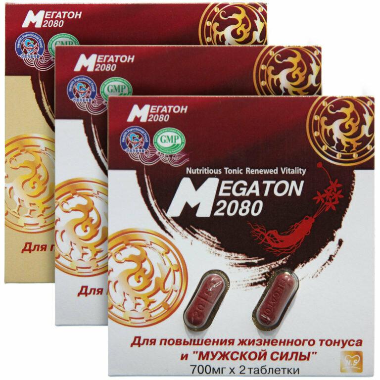 Мегатон 2080 таблетки для восстановления потенции в Белгороде