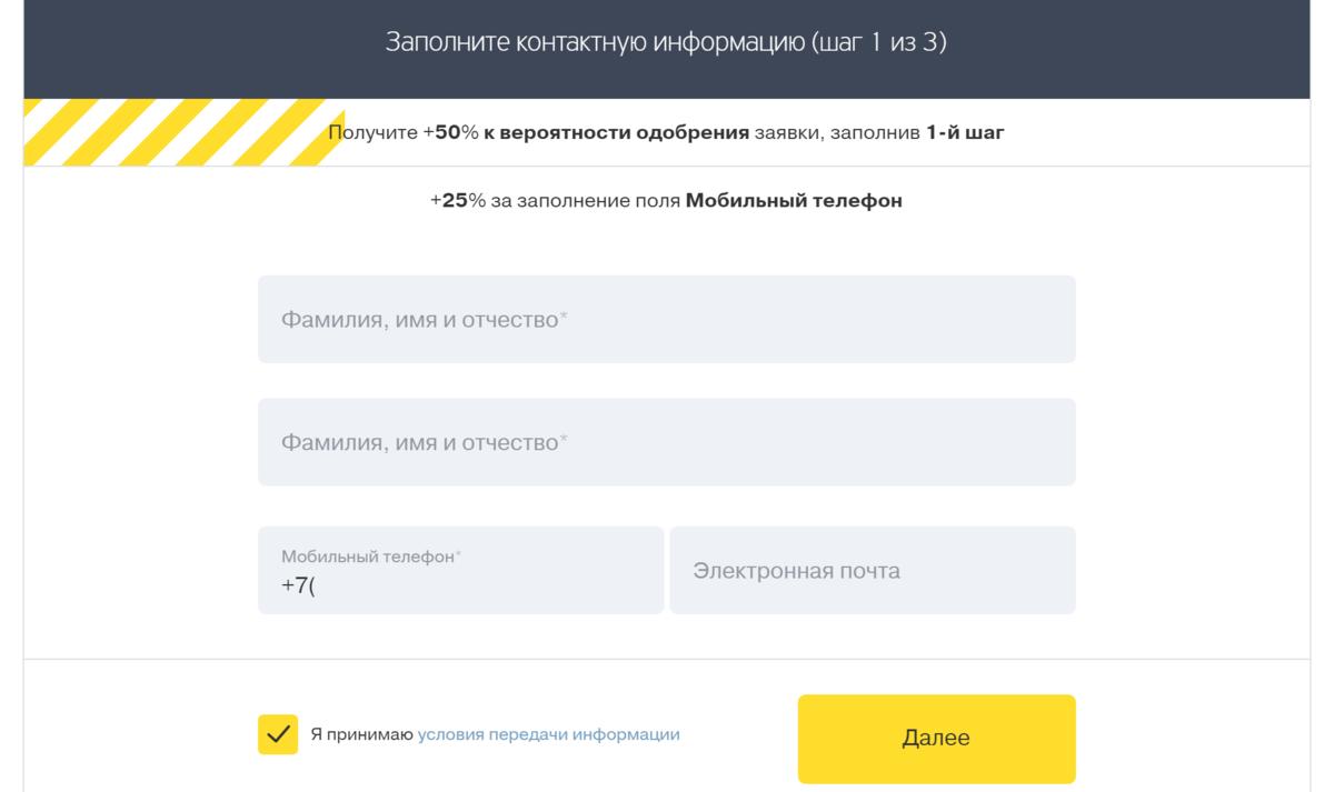 Все предложения по услуге в банках Ростове-на-Дону на выгодных условиях и оформить онлайн на сайте с самой низкой ставкой от 5%.