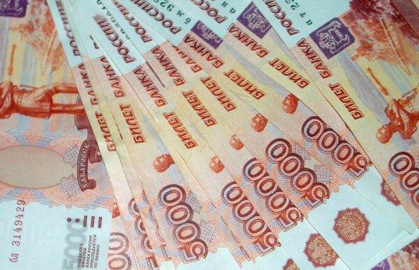 Возьму кредит за откат украина как получить ипотечный кредит в сбербанке