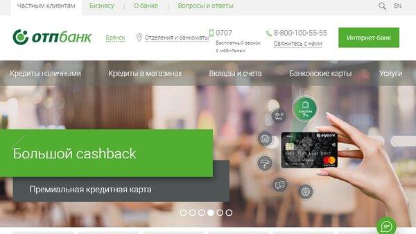 ооо мфк займер официальный сайт кемерово