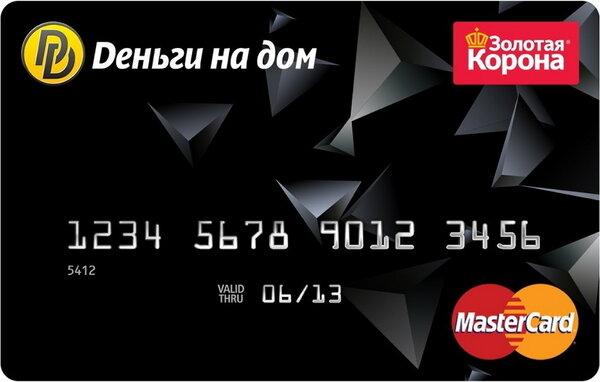 самые новые займы онлайн кредит в сбербанке 100 тысяч на 1 год