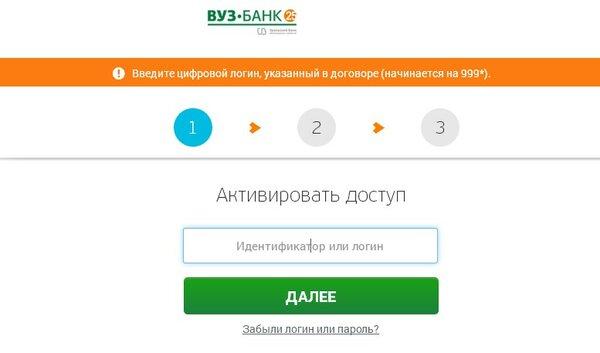 магазины партнёры карты свобода хоум кредит в спб