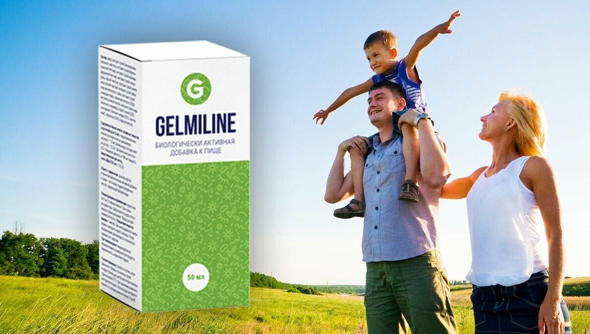 Гельмилайн для очистки организма от паразитов в Элисте