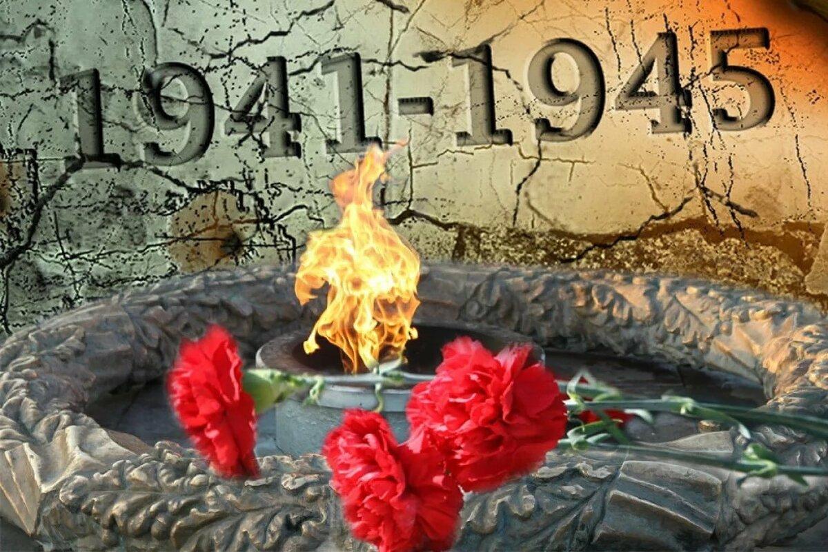 Картинками, открытки в память о погибших на войне