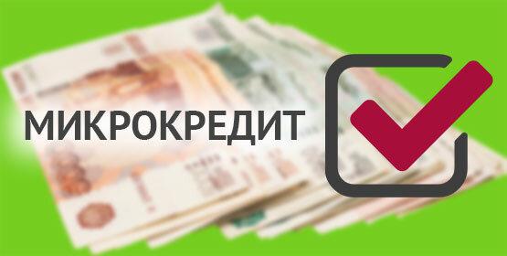 Деньги под залог актобе автосалон вакансии москва продавец