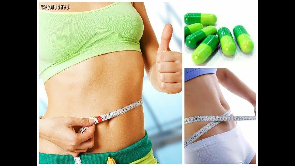 биодобавки для похудения в домашних условиях