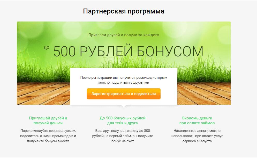 Миг кредит юридический адрес в москве
