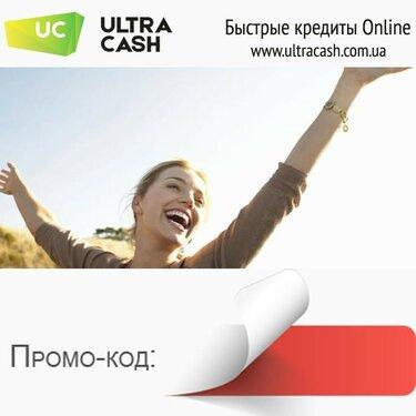 Онлайн сервис позволяет рассчитать кредит по ипотеке в любом банке.
