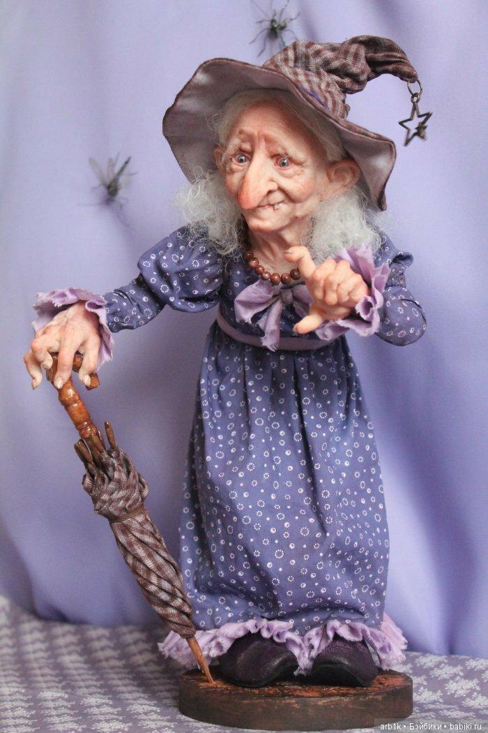 ведьмы гномы картинки любит