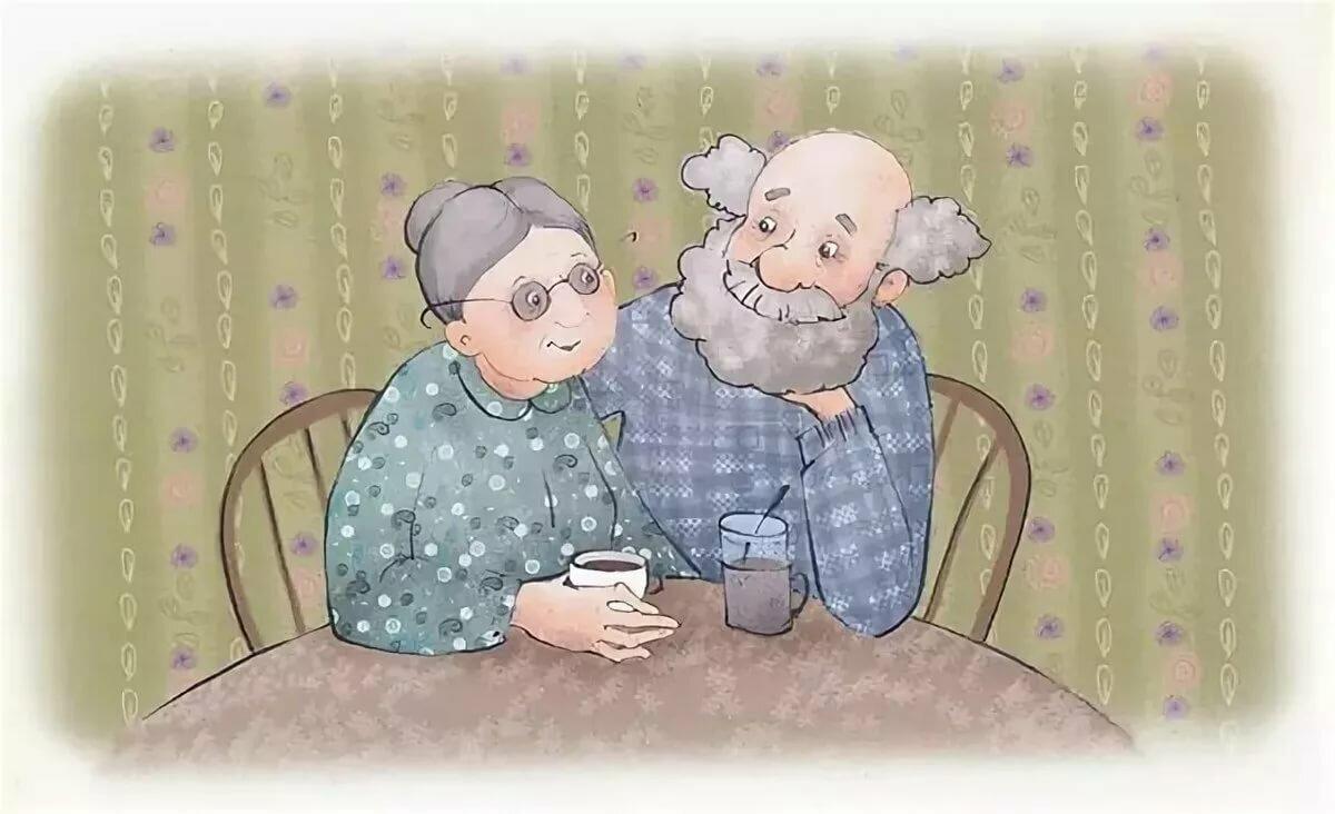 Картинки про бабушку с дедушкой