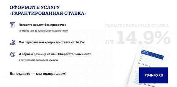 почта банк кредит наличными онлайн заявка калькулятор
