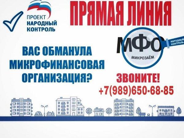 нужен кредит 300000 рублей