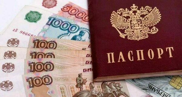 займы по паспорту онлайн без отказа