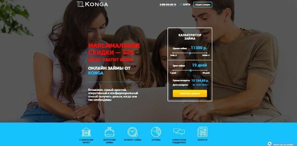 Самый быстрый кредит онлайн vam-groshi.com.ua