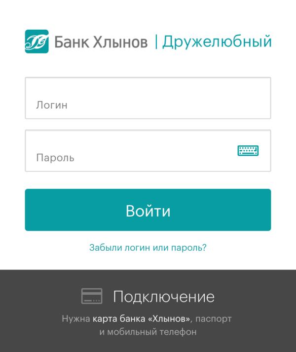 такси гетт москва официальный сайт номер