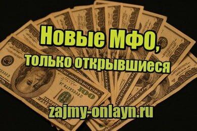 Кредит онлайн в казахстане без процентов от 100000 тг на карту