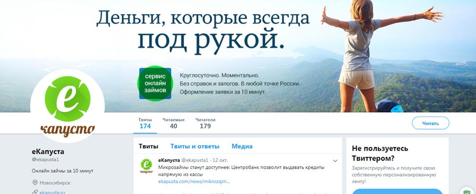Дам в займы в казахстане