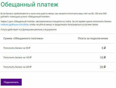 банки онлайн кредит наличными без справок москва