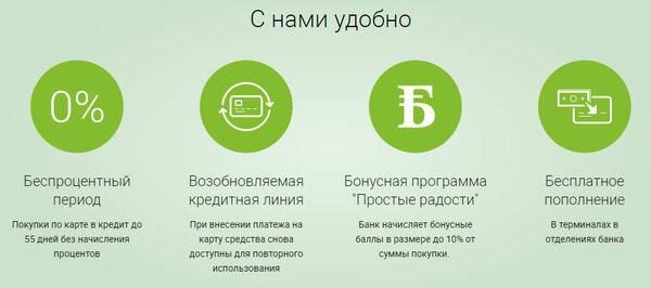 русские деньги кредитный специалист