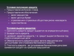 Оренбург банк взять кредит возьму кредит за откат астрахань
