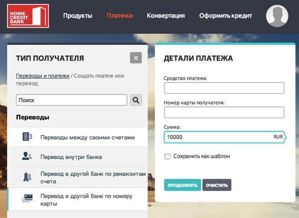 где взять 100000 рублей срочно без займа vzyat-zaym.su