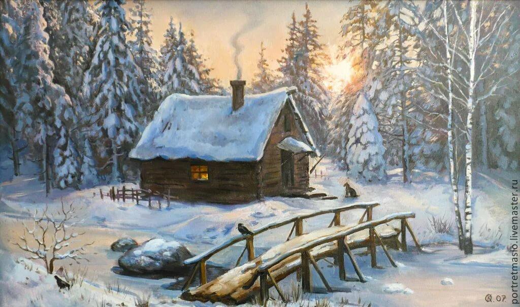 анимационная картинка домик лесника в зимний период такой наживки
