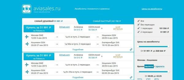 Яндекс авиабилеты купить победа стоимость билета на самолет симферополь омск прямой рейс