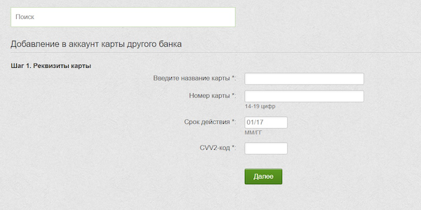 харламов мартиросян кредит 500 рублей