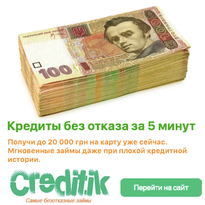 златоуст ищу деньги в долг