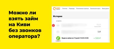 займы онлайн срочно без отказа круглосуточно новые skip-start.ru