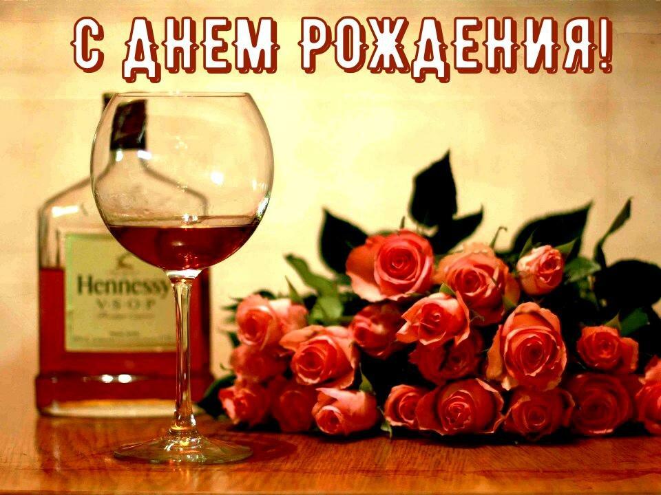 Роза с днем рождения открытки с днем рождения для мужчины, ночи прикольные