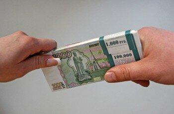 кредитная карта онлайн с доставкой