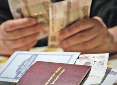 Список мфо россии выдающих займы