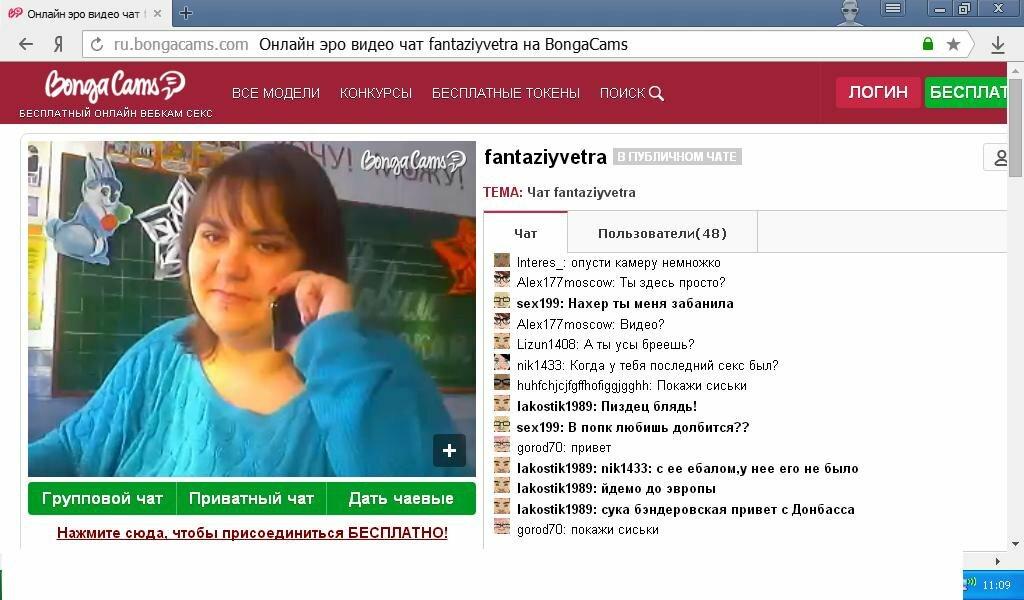 russkiy-videochat-seksa-pyanie-golie-smotret