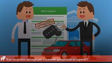 Можно ли реструктуризировать кредит в сбербанке