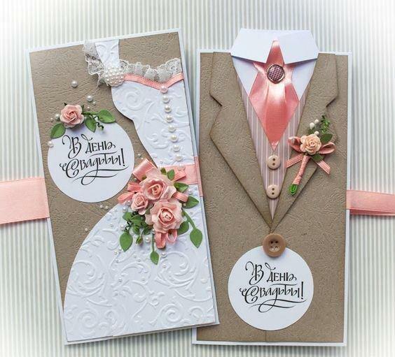 Необычная открытка на свадьбу своими руками, днем рождения александр